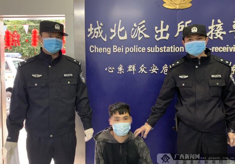 东兴:男子虚构卖口罩信息诈骗被抓获