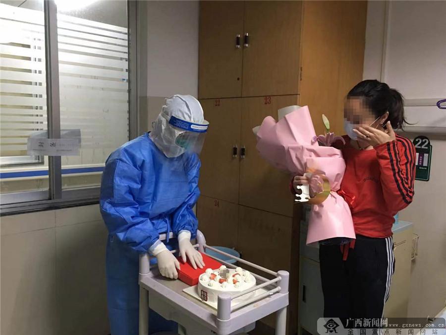 南宁四医院隔离病房里:一场生日惊喜在悄悄降临