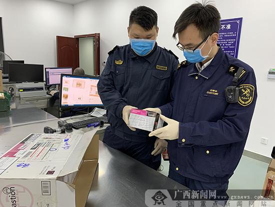 南宁邮局海关2月5日快速验放邮寄入境口罩超19万只