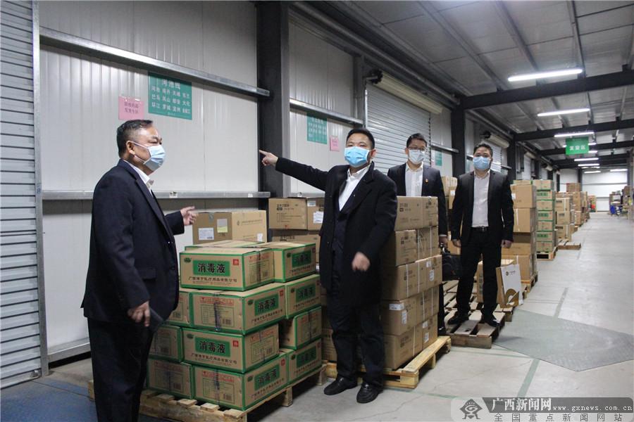 银担携手 联合抗疫 光大银行南宁分行与广投担保共同支持抗疫企业