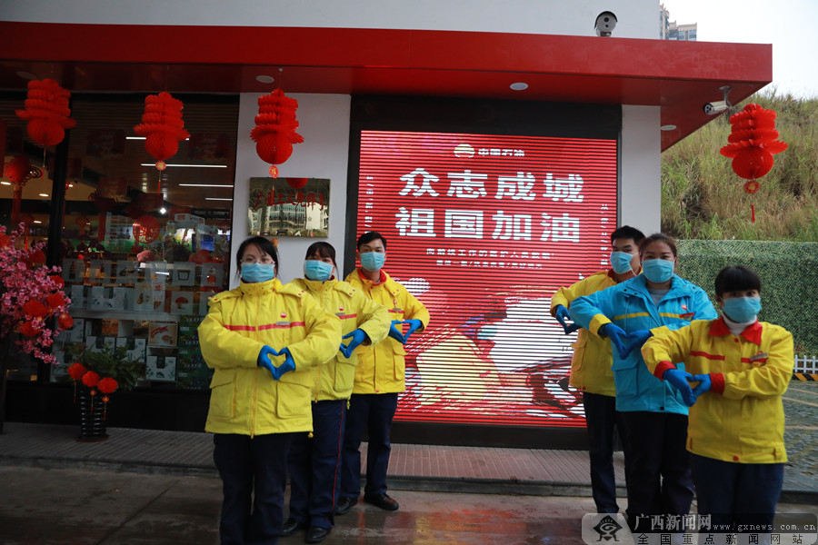"""中国石油广西销售保障563座加油站24小时不断""""粮"""""""