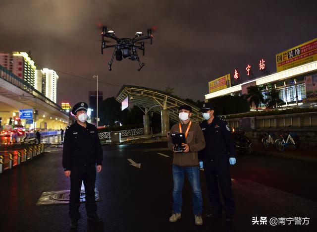 南宁出动警用无人机助力疫情防控