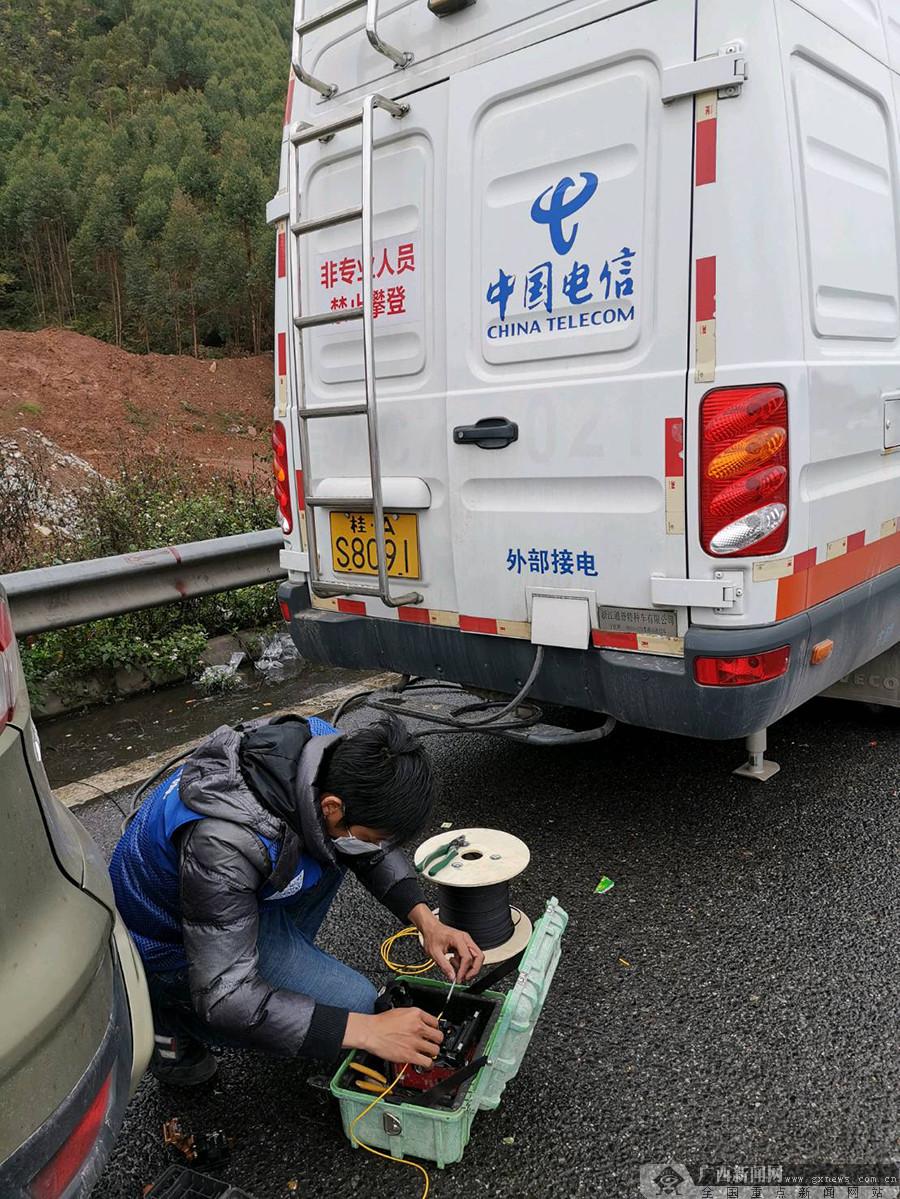 """贺州电信确保返程路上信号""""不堵车"""""""