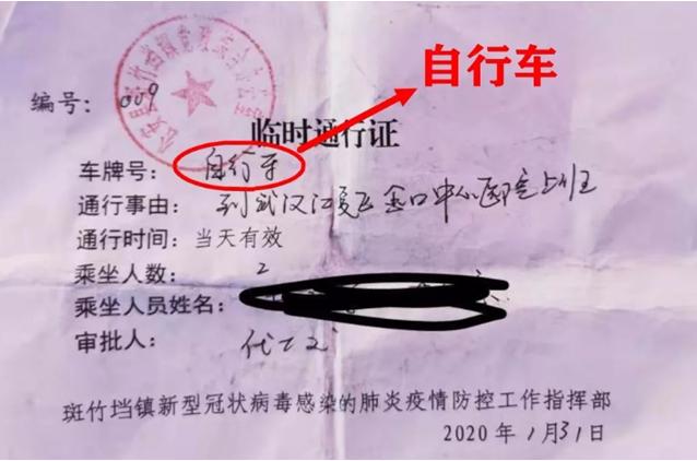 """武汉""""95后"""" 女医生骑车返岗记"""