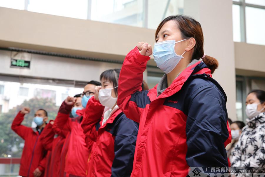 桂林市直医疗机构第一批驰援湖北医疗队出征 将对口支援十堰市
