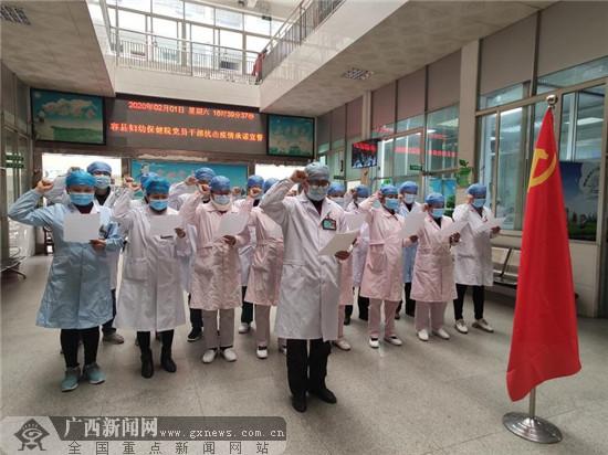 玉林容县:党员医务先锋队奋战防控一线