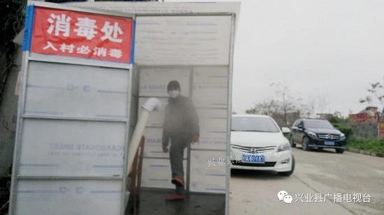 """玉林兴业葵阳镇旧县村设""""防疫专用消毒通道""""获赞"""