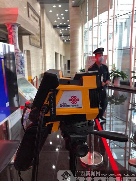 广西联通热成像测温设备在广西中烟正式投入使用