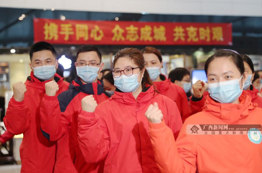 鹿心社陈武为广西对口支援湖北十堰市抗疫医疗队送行