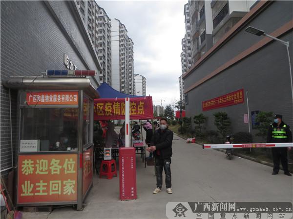 隆安一男子暴力抗拒疫情防控检查被刑拘