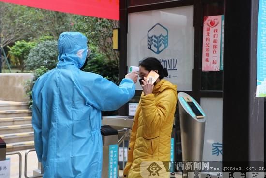 南宁市邕宁区首个因疫情隔离单元楼解除封锁