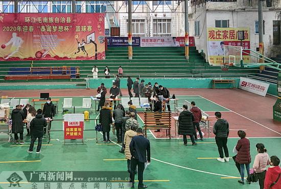 """环江设立便民服务点 为""""疫""""期外"""
