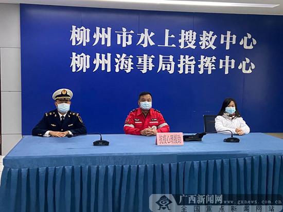 柳州海事联合水上搜救志愿者开通抗疫心理援助热线