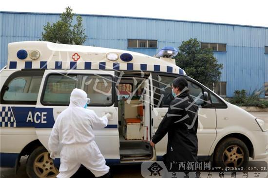 浦北县举行处置新冠肺炎疑似病例应急演练