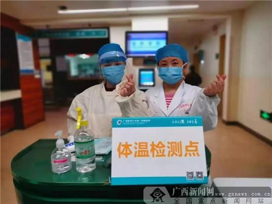 患者来医院就诊会被传染新冠肺炎吗?权威解答来了