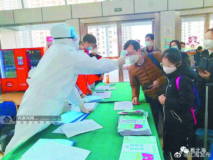 广西文化旅游系统抗击疫情纪实