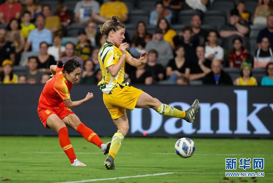 东京奥运会女足预选赛:中国队平澳大利亚队