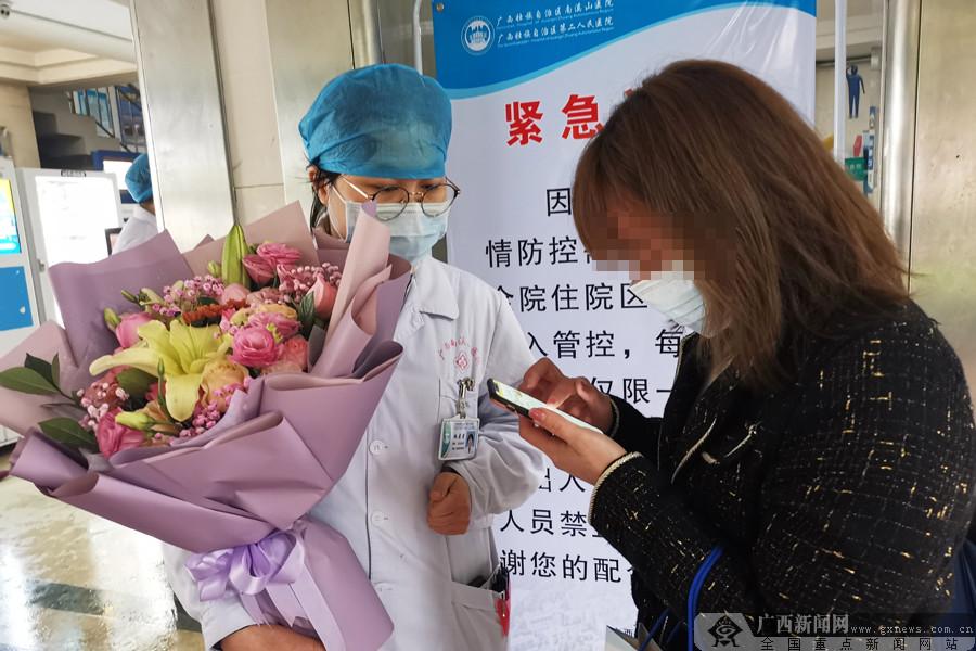 桂林市第三批3名新冠肺炎患者治愈出院 2名为重症患者