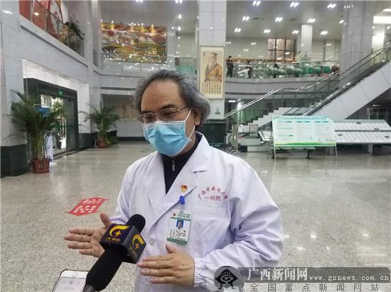 广西中医专家:中医药治疗和预防新冠肺炎踏实有效