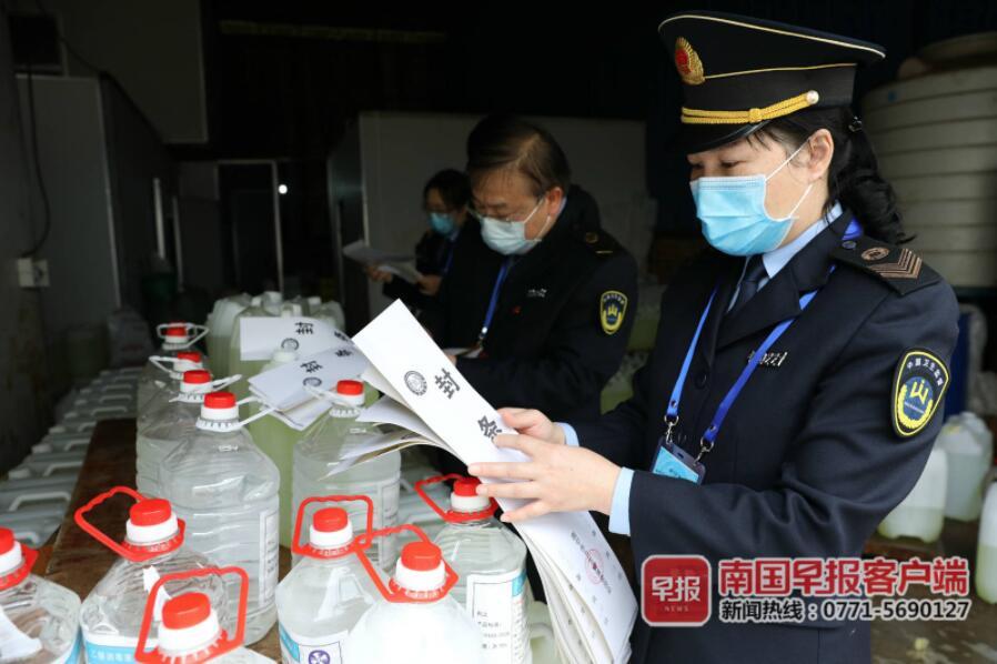 已卖出近20吨 南宁一企业无证生产销售消毒水被查