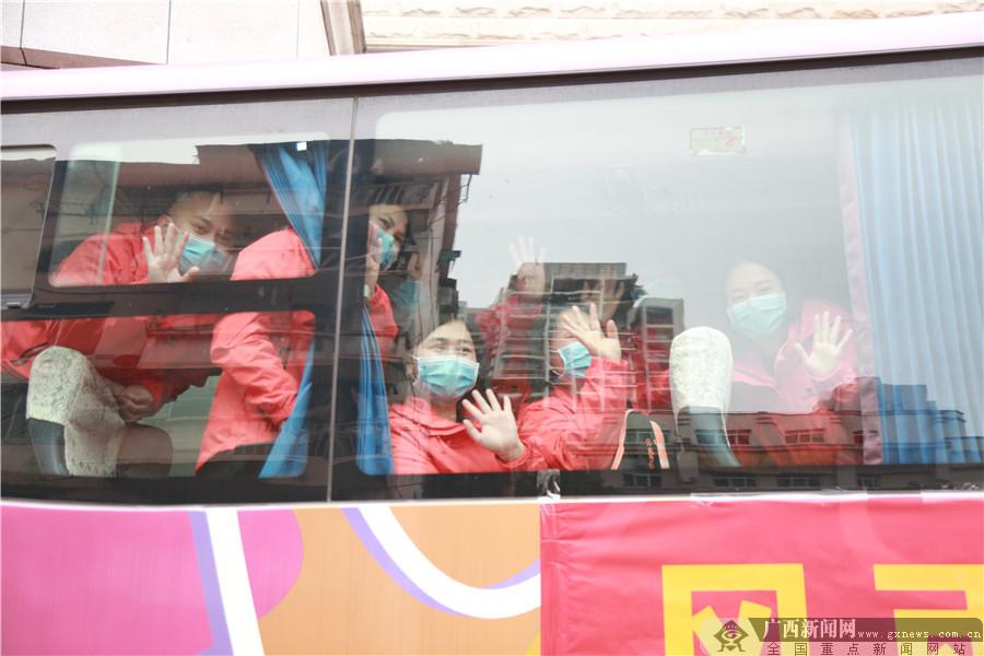 再出征!今日广西第六批抗疫医疗队驰援湖北