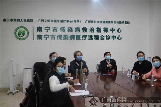 专家强强联手 发挥中医药在疫情防治中的作用
