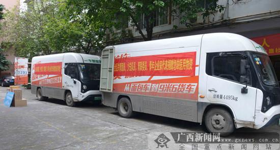 """共青团广西区委捐赠价值200万元抗""""疫""""爱心物资"""