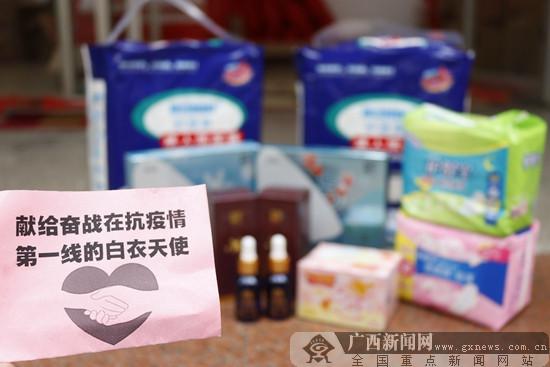 廣西支援湖北抗疫一線女性醫護人員獲贈暖心包