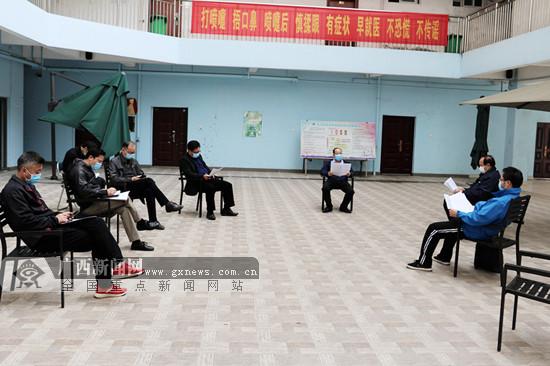 广西体育局检查部署运动员归队后防疫工作(图)