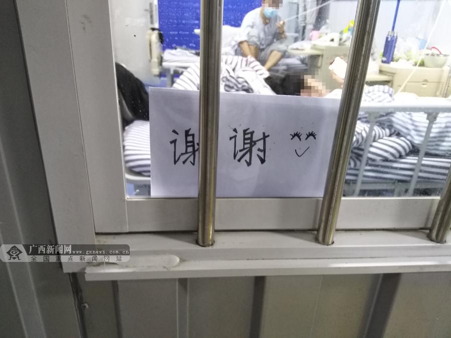 """广西""""小汤山医院""""第三批11名确诊病例治愈出院"""