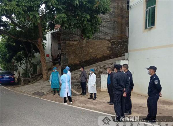 浦北县兑现第一笔疫情防控举报奖励