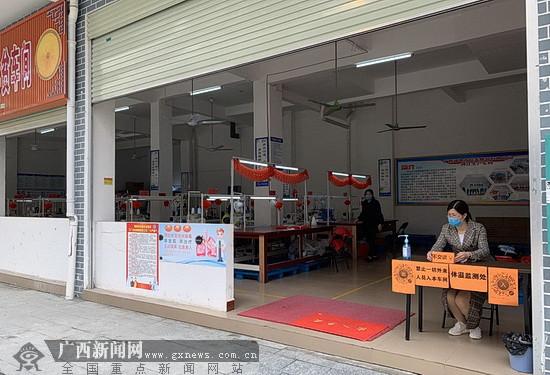 环江:移民群众笑 扶贫车间忙