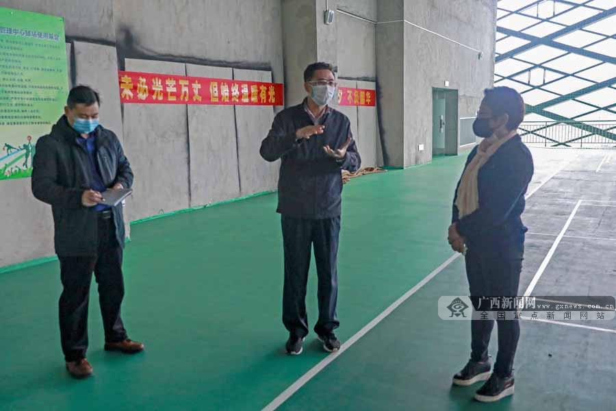 广西体育局到区体彩中心检查指导疫情防控工作