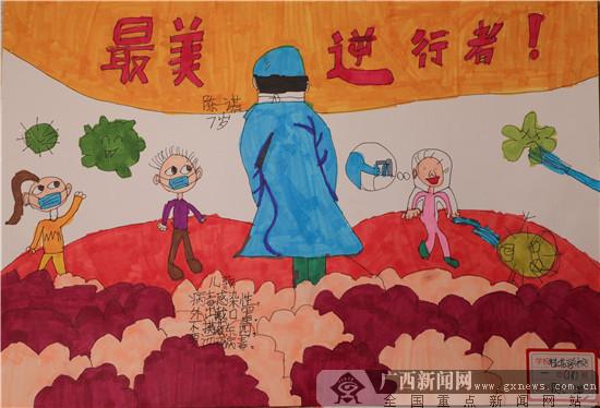 """【桂雅路小学桂花校区学生手绘抗""""疫""""】爱在疫情蔓延时"""