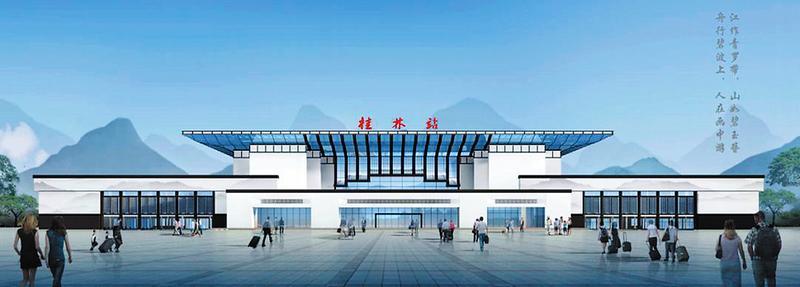 广西一大批铁路项目复工复产 桂林火车站将焕新颜