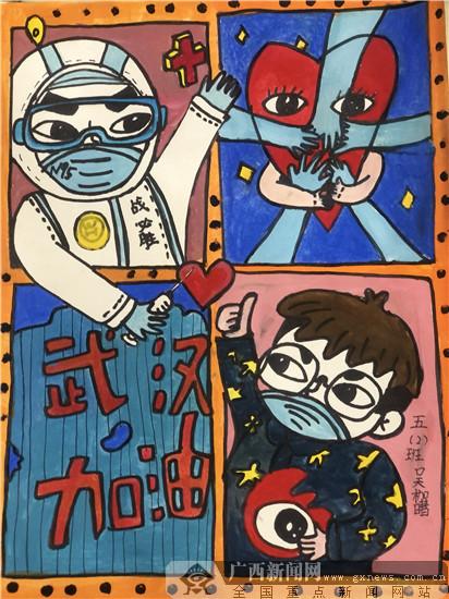 """【桂雅路小学桂雅校区学生手绘抗""""疫""""作品】山河无恙,祖国加油"""