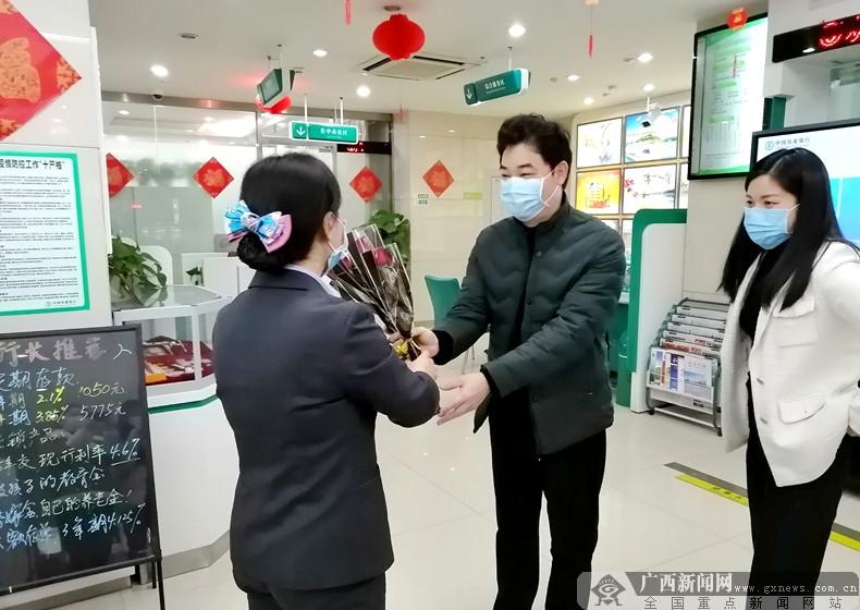 农行桂林叠彩支行开展三八妇女节慰问活动