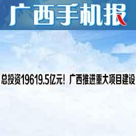 澳门星际网址官网注册平台手机报3月9日上午版