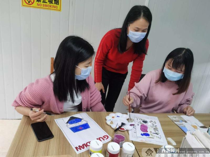 """广西建工联建公司多形式庆祝""""三八""""妇女节"""
