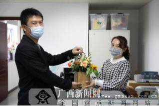 """农银人寿广西分公司举办""""鲜花送福""""活动"""