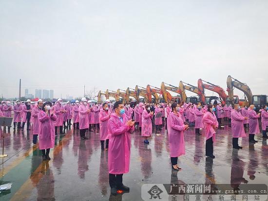 柳南区举行2020年一季度重大项目集中开竣工仪式