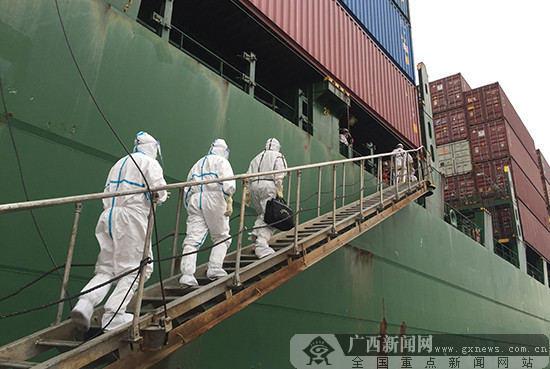 钦州港海关:严密海港口岸入境检疫 严防境外疫情输入