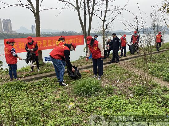 保护母亲河 柳州天和社区开展防疫爱卫清洁行动