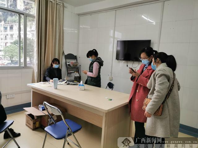 """农行桂林分行成功投放广西系统内首笔""""医护e贷"""""""