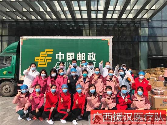 广西邮政将广西支援湖北医疗队行李包裹送到家