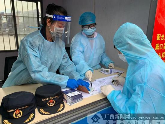 广西凭祥综合保税区:把好疫情防控关 打好经济发展战