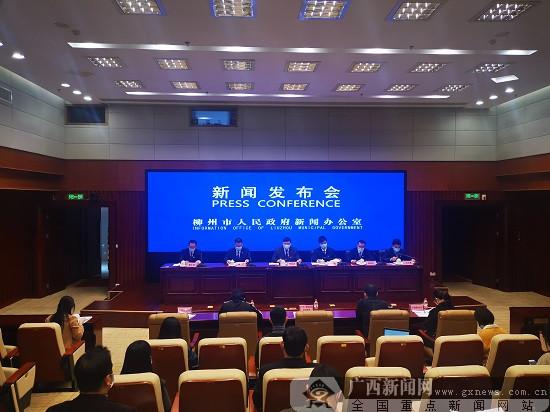 柳州市人社局通报2019人力资源和社保工作情况
