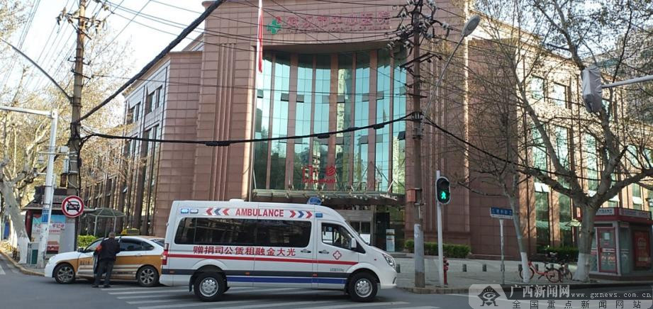光大租赁向湖北捐赠价值400万元负压救护车