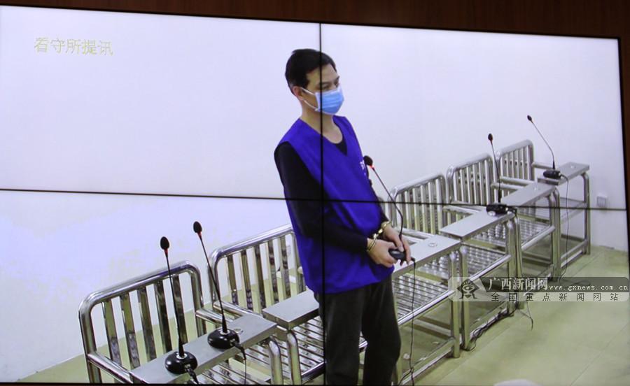 贺州铲除一起涉黑掩护伞案件 一牢狱医院院长获刑