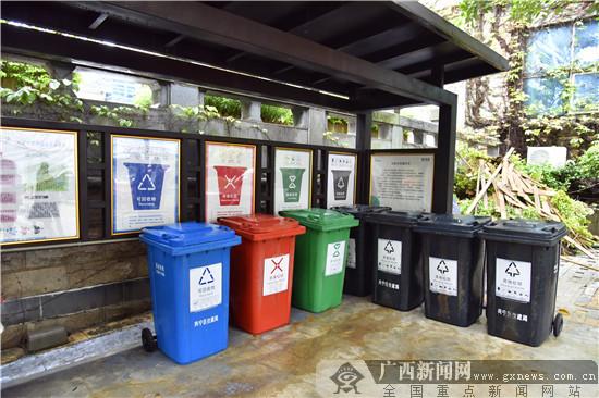 广西将垃圾分类极速1分快3列入公共机构节能极速1分快3绩效考评